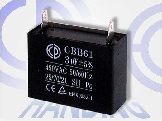 Cbb61 220 20uf 450 Volt Motor Start Capacitor
