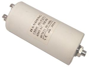 CBB60 Capacitor Replacement on electric motor capacitor replacement